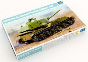 2S3 152 mm Russian self-propelled howitzer   1/35