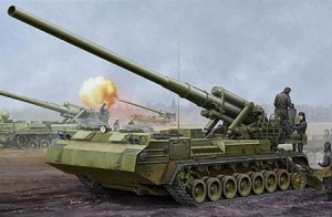 2S7M Russian self-propelled howitzer     1/35