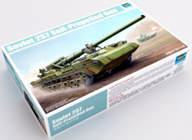 2S7 Russian self-propelled howitzer 1/35  Trumpeter 755593