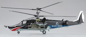 Ka-50 Black Shark No. 22  hotový model  1/72  Easy Model 737023