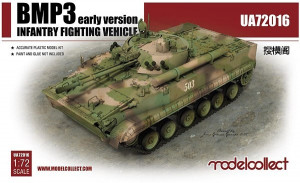 BMP-3 Early Version     1/72    Model Collect    UA72016