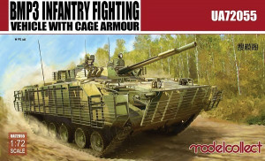 BMP3 with Cage 1/72  Model Collect UA72055