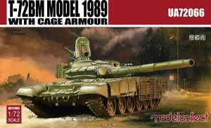 T-72 BM Model 1989 with cage armour 1/72
