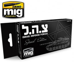 Israel Defence Forces Special Edition Set