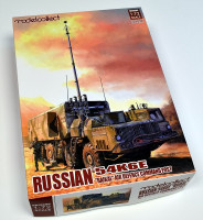 54K6E Baikal Air Defence Command Post 1/72 Modelcollect UA72095