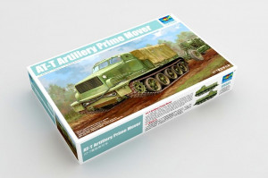 AT-T Artillery Prime Mover    1/35