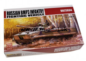 BMP-3E   1/72  Model Collect UA72034