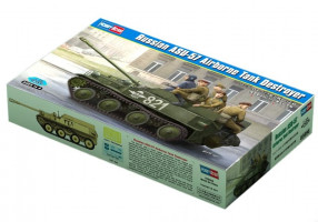 ASU-57 Airborne Tank Destroyer  1/35