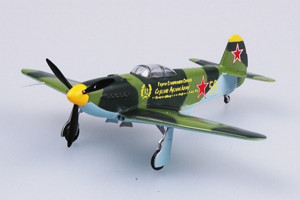 Yak-3 Eastern Russia, 1945 hotový model  1/72
