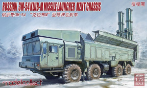 "3M-54""Caliber(CLUB)-M""Coastal Defense Missile Launcher Mzkt 1/72"