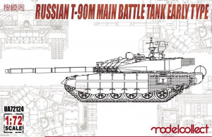 T-90M Main Battle Tank early 1/72