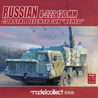 130mm coastal defense gun A-222 bereg pre-painted Kit 1/72