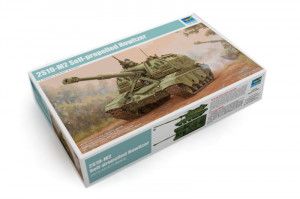 2S19-M2 Self-propelled Howitzer 1/35