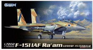F-15I Eagle IAF Ra'am 1/72