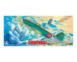 Kawanishi N1K2-J Early Type 1/72 Aoshima