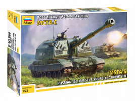2S19 MSTA-S Russian Self Propelled Howitzer 1/72