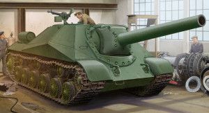 704 SPH Russian self-propelled howitzer   1/35