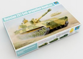 2S1 Russian self-propelled howitzer   1/35