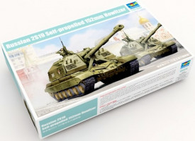 2S19 Russian self-propelled howitzer   1/35